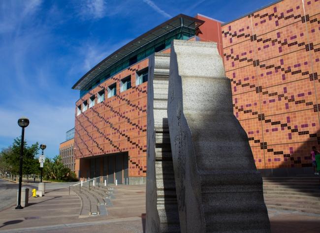 California Science Center Monument